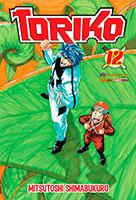Toriko # 12