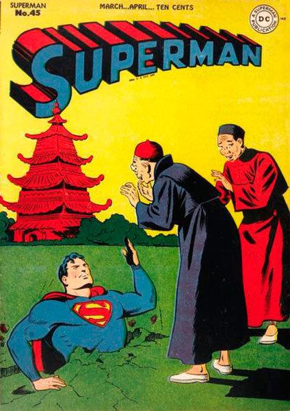 Superman # 45 (1947)