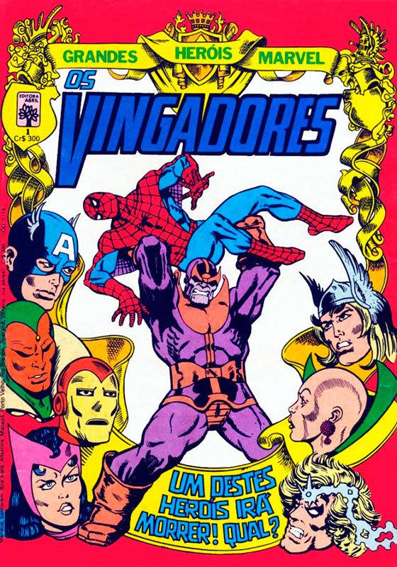 Grandes Heróis Marvel # 1 - Os Vingadores