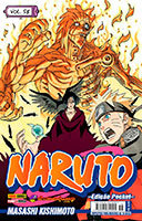 Naruto Edição Pocket # 58