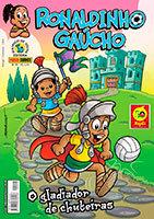 Ronaldinho Gaúcho # 99