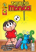 Turma da Mônica # 99
