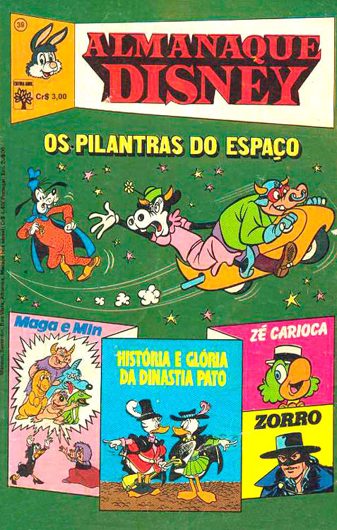 Almanaque Disney #39