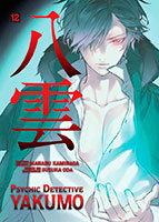 Psychic Detective Yakumo # 12