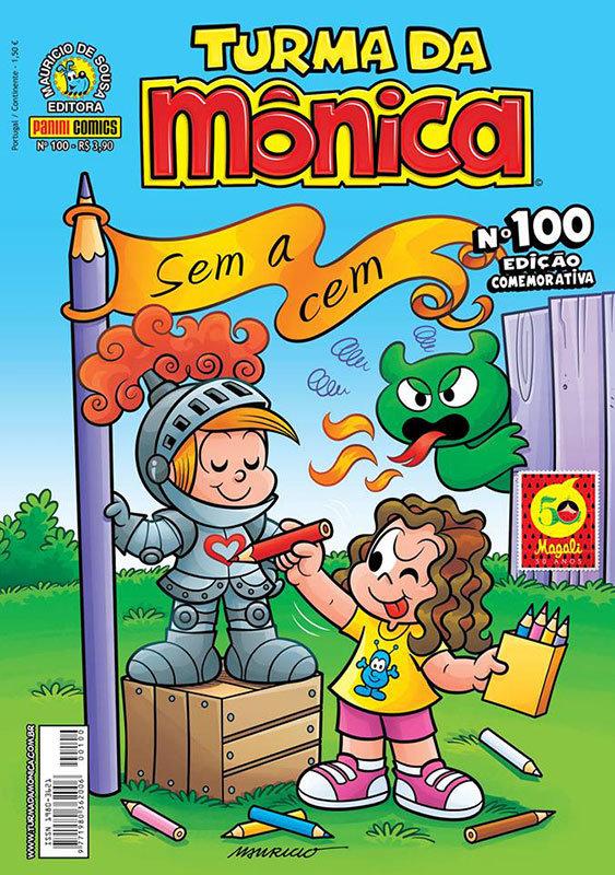 Turma Mônica # 100