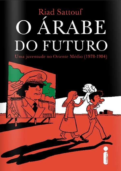 arabe_futuro