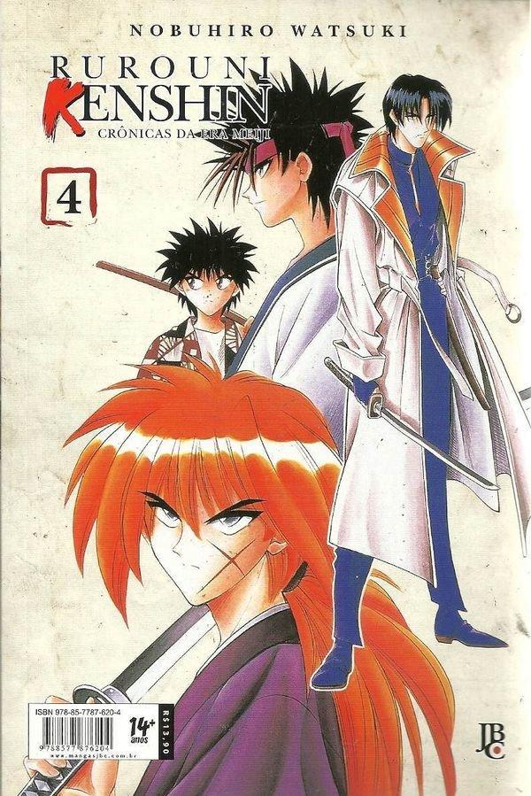 kenshin_4