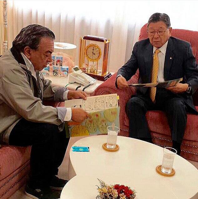 Mauricio de Sousa no Japão