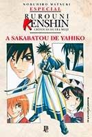Rurouni Kenshin Especial - A Sakabatou de Yahiko