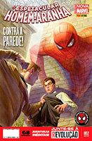 O Espetacular Homem-Aranha # 2
