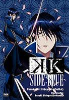 K-Side Blue
