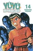 Yu Yu Hakusho # 14