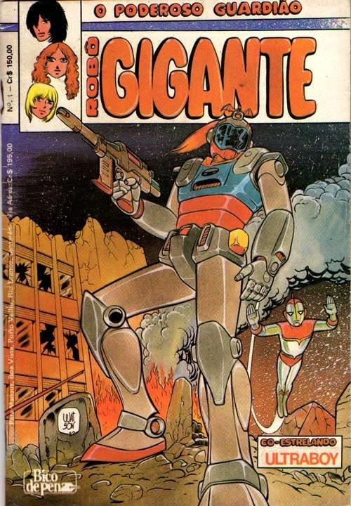 Robô Gigante – O Poderoso Guardião