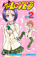 To Love-Ru - Volume 2