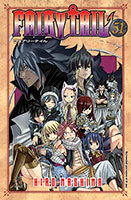 Fairy Tail # 51