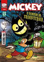 Mickey # 882