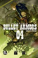 Bullet Armors # 4