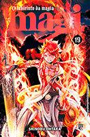 Magi - O labirinto da magia # 19