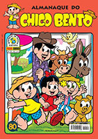 Almanaque do Chico Bento # 55