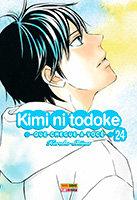 Kimi ni Todoke # 24
