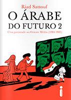 O árabe do futuro 2 - Uma juventude no Oriente Médio (1984 - 1985)