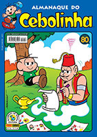 Almanaque do Cebolinha # 56
