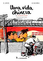 Uma vida chinesa II - O tempo do partido