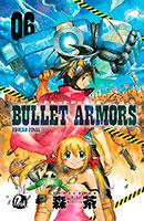 Bullet Armors # 6