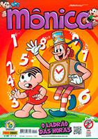 Mônica # 13